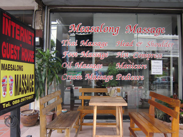 Measalong Massage