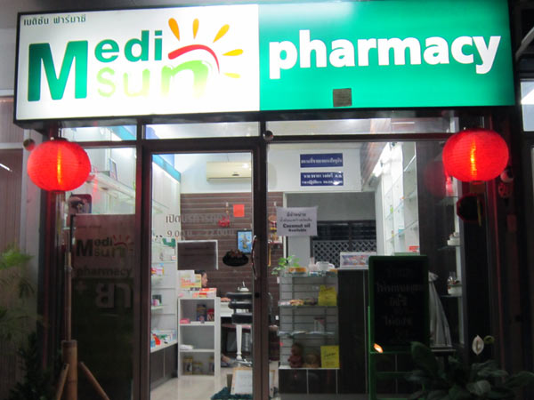 Medi Sun Pharmacy