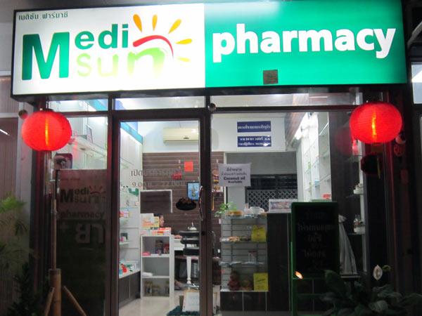 Medi Sun Pharmacy
