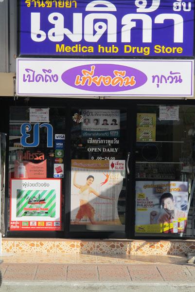 Medica Hub Drug Store