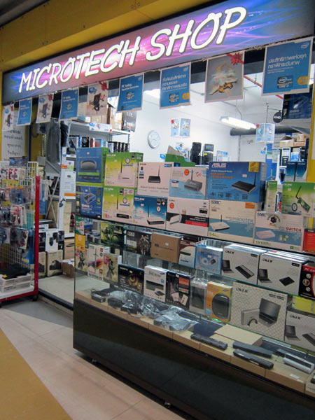 Microtech Shop @Pantip Plaza 2nd floor