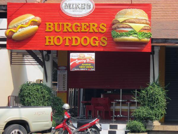 Mike's Burger @JJ Market