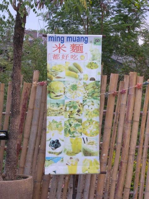 Ming Muang