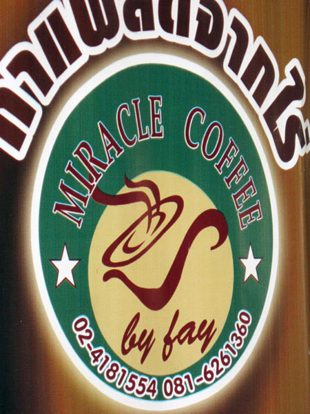 Miracle Coffee by Fay