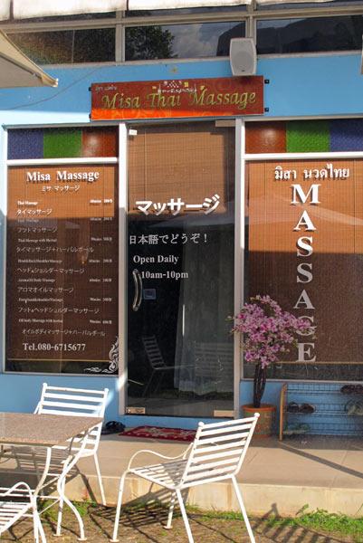 Misa Thai Massage @Jira Wasa