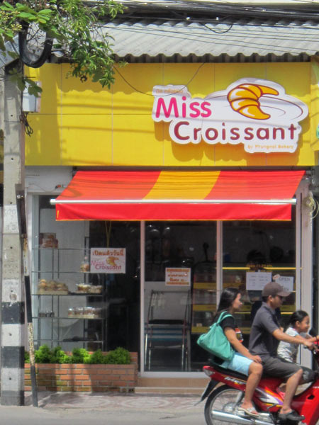 Miss Croissant by Phungnol Bakery