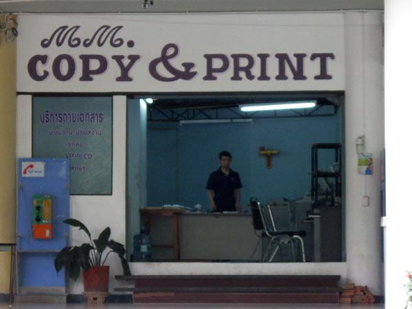 MM, Copy & Print @Faculty of Economics, CMU