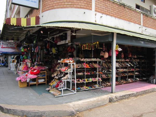 Money Shop (Tanin Rd)