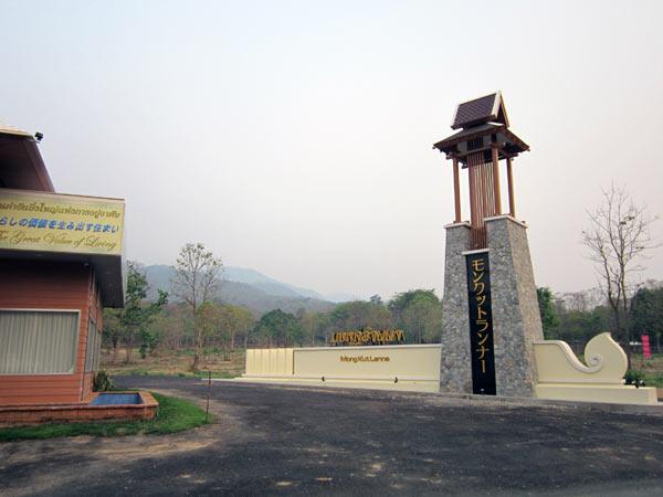Mong Kut Lanna