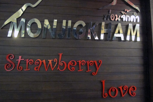 Monjigkham Strawberry Love