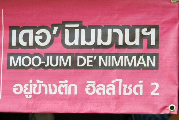Moo-Jum De'Nimman @Hillside 2