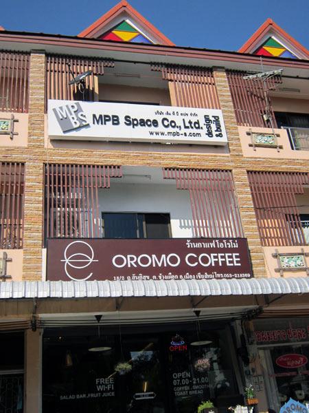MPB Space Co., Ltd.