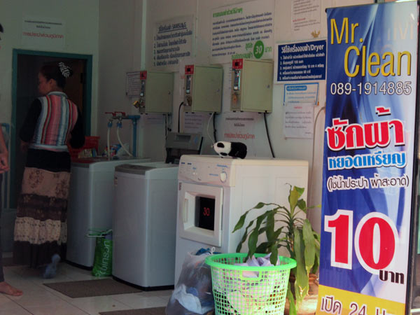 Mr Clean Laundry Shop (Canal Road)