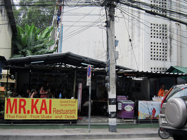 Mr. Kai Restaurant
