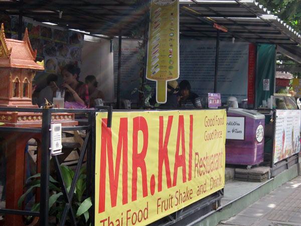 Mr. Kai Restaurant