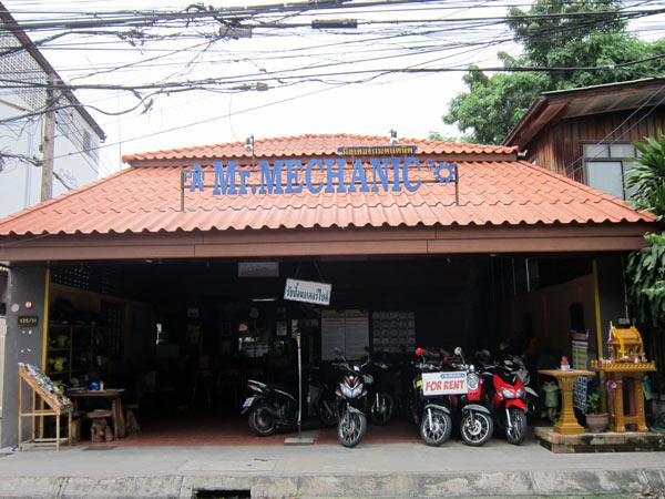 Mr. Mechanic (Rachapakinai Rd - No2)