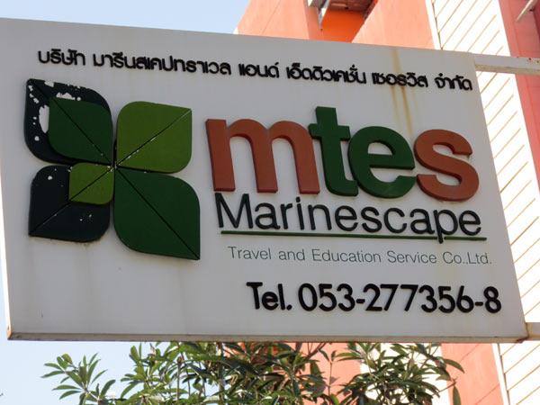mtes Marinescape