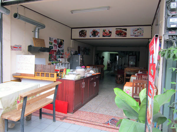 Muay Thai Kitchen
