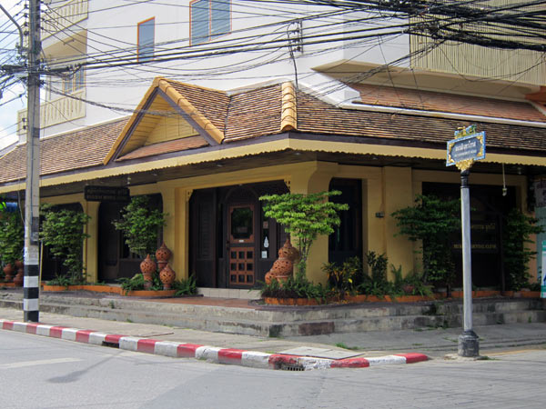 Mukmai Dental Clinic