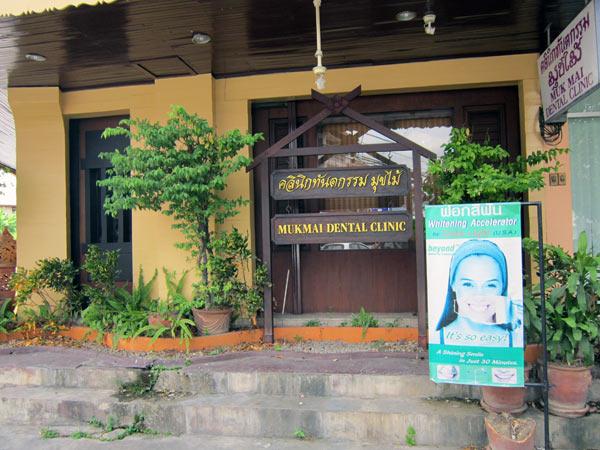 Mukmai Dental Clinic