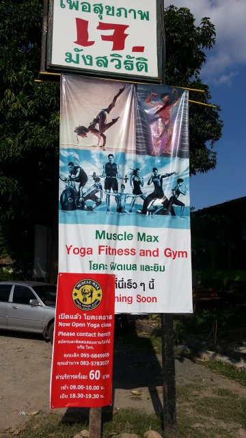 Muscle Max Yoga, Fitness and Gym