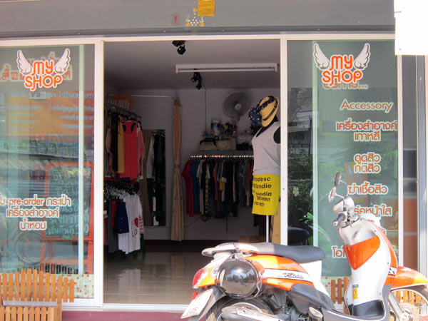 My Shop (Clothes Shop - Soi Changkiant)