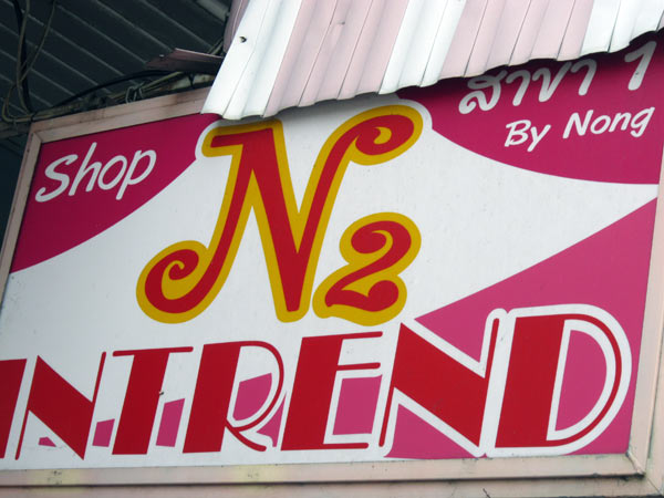 N2 Intrend (Branch 1)