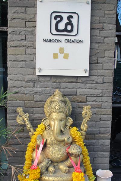 Naboon Creation