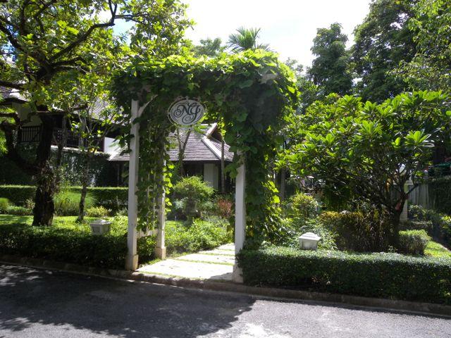 Nakara Jardin - Patisserie & Bistro