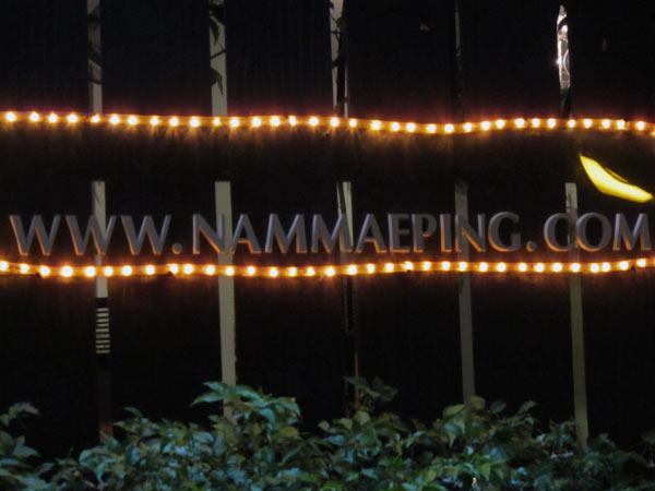 Nam Mae Ping Restaurant