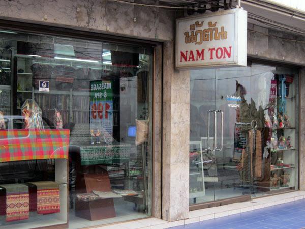 Nam Ton