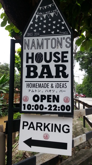 Namtom's House Bar