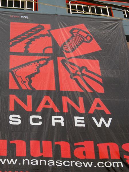 Nana Screw