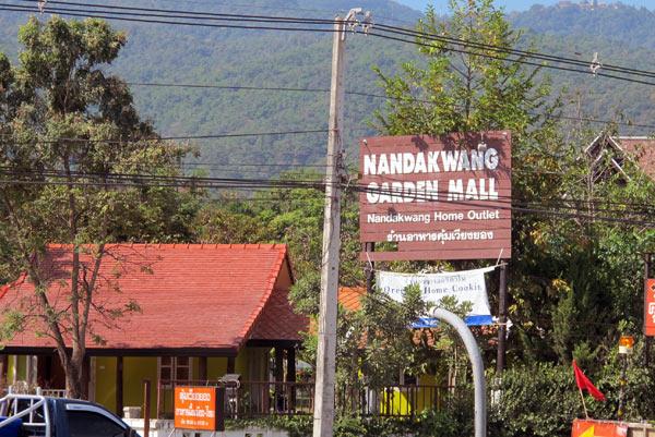 Nandakwang Garden Mall
