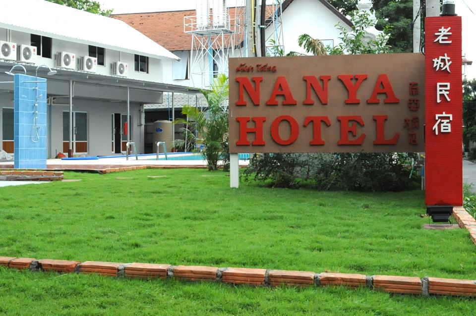 Nanya Hotel