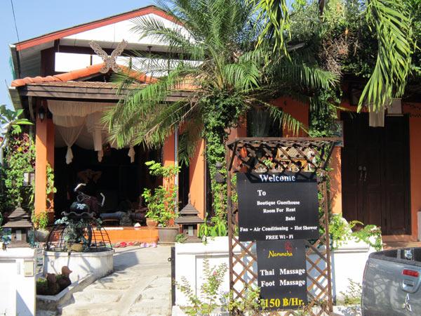 Naruncha Guest House