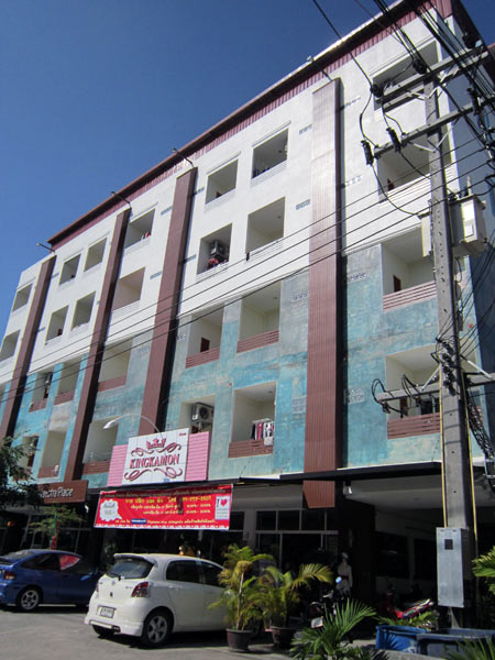 Natcha Place
