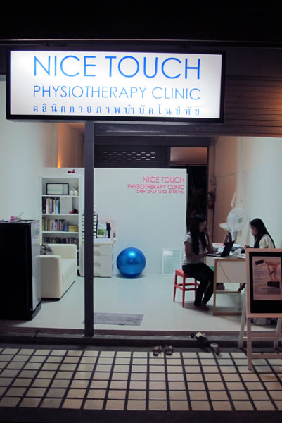 Nice Touch Physiotherapy Clinic