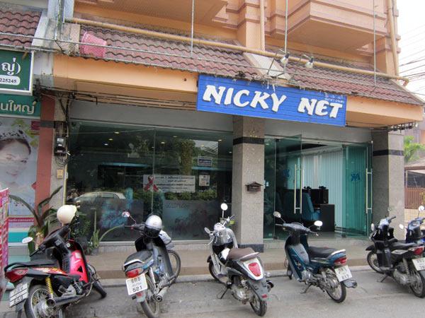 Nicky Net