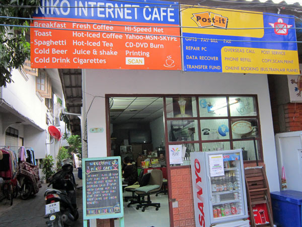 NIKO Internet Cafe