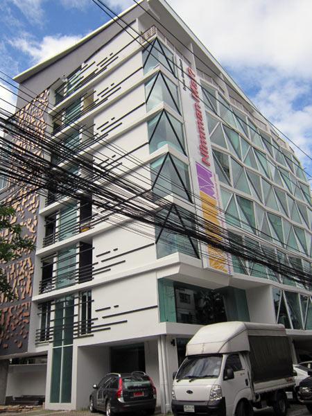 Nimman Mai? Design Hotel