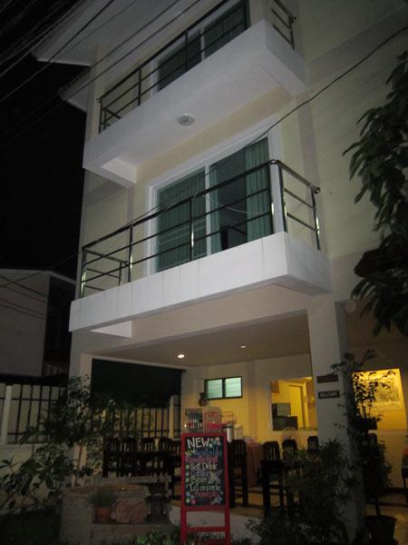 Nine House