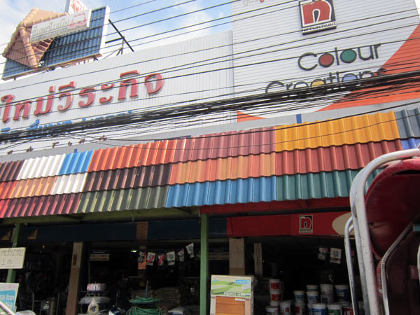 Nippon Paint (Ratchiangsaen Rd)