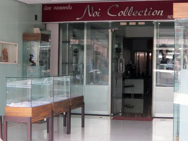 Noi Collection