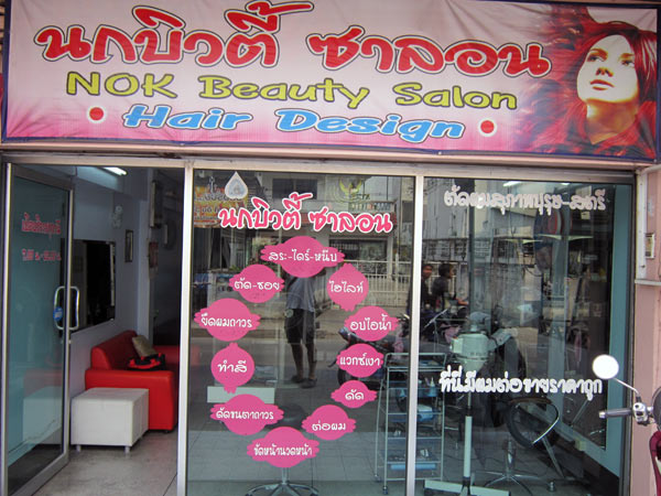 Nok Beauty Salon (Tanin Rd)