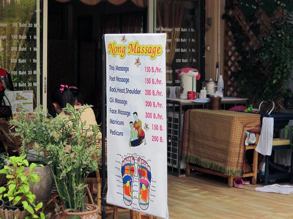 Nong Massage (Moonmuang Soi 6)