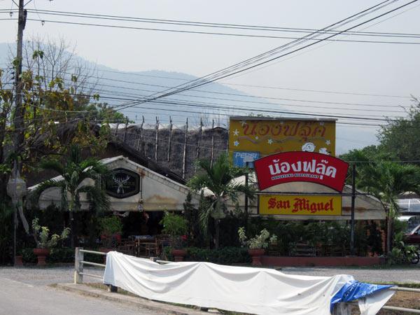 Nongfluke Restaurant