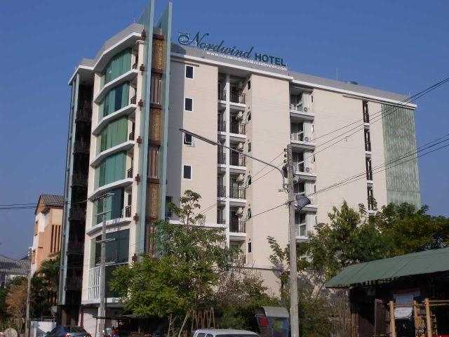 Nordwind Hotel & Residences