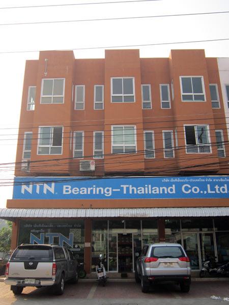 NTN Bearing-Thailand Co., Ltd.