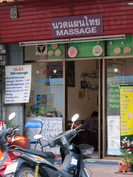 Nuan Thai Massage
